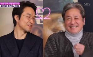 """최민식 """"한석규, 최적의 파트너"""" 수십년 우정 어떤 인연?"""