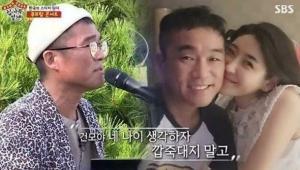 김건모 파혼說? 예식 강행하나… 장지연에게로 향한 눈