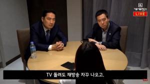 """가세연, """"배트맨티 입고 TV에.. 괴로웠다"""" 김건모 고소인 주장 실어"""
