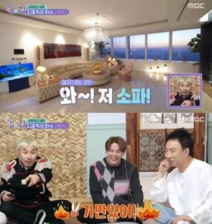 김준수 집 웅장한 스케일에 입이 떡… 박명수 눈물?