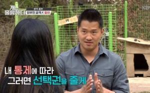 """김민교 반려견 사고 당시 강형욱 의견은?...""""할머니 동물로 착각한 듯"""""""