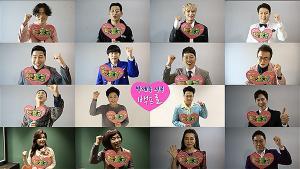 보이스트롯 우승자 박세욱 신곡 '백프로' 박현빈, 현숙 등 스타 16인의 응원 영상 공개