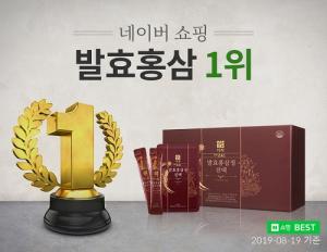 더작 '발효홍삼정 진액스틱 컴파운드케이' 인기…네이버 쇼핑 1위